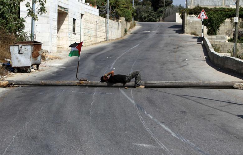 Palestine_Arab_Main_pic_1